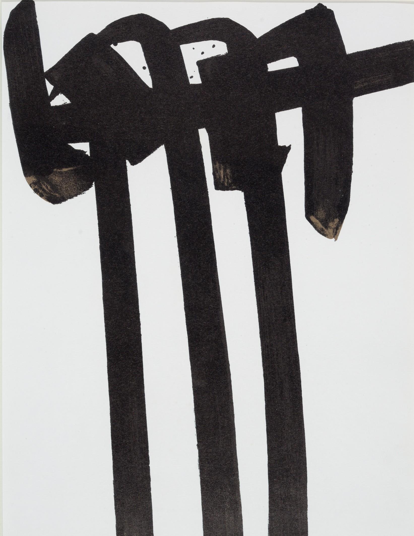 Soulage - Sans titre - ME 2006.39